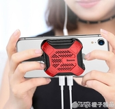 倍思三合一手機散熱器降溫退熱神器萬能通用冰風扇貼QM      (橙子精品)