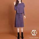 針織連身裙女秋冬兩件套內搭打底裙【Kacey Devlin】