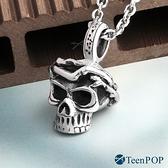 鋼項鍊 ATeenPOP 榮耀戰士 送刻字 骷髏頭項鍊 個性潮流