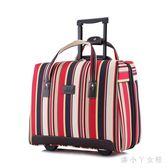 拉桿包 超輕便手提旅行拉桿包條紋男女旅游包行李箱登機箱TL104【潘小丫女鞋】