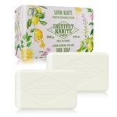Institut Karite Paris 巴黎乳油木 檸檬馬鞭草花園香氛手工皂(200g)X2