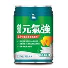 (加贈2罐) 益富元氣強18%蛋白質管理配方237ml*24罐/箱 *維康*