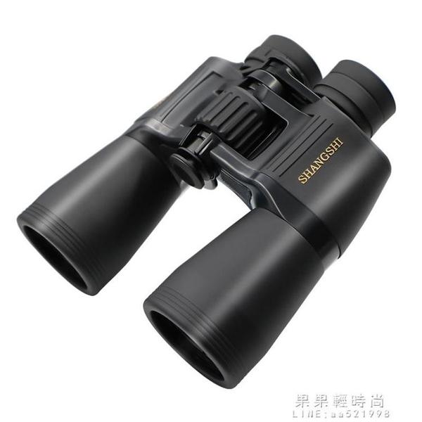 望遠鏡 德版軍用軍事用軍工望遠鏡高倍高清夜視人體眼鏡紅外線找馬蜂尋蜂【果果新品】NMS