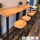 靠墻吧台桌 長條窄桌子 吧檯桌 實木大板桌 奶茶店高腳桌 酒吧桌椅 吧檯桌 不規格CY 自由角落