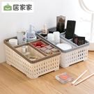 仿藤編化妝品收納盒梳妝台化妝盒分格桌面塑料護膚品置物架