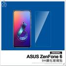 ZS630KL ASUS ZenFone 6 I01WD 鋼化玻璃 手機 玻璃貼 鋼化玻璃膜 非滿版 保護貼