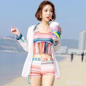 三件套遮肚保守學生分體泳衣女小胸聚攏韓國性感泡溫泉游泳衣 js3870『科炫3C』