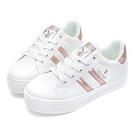 PLAYBOY 復刻魅力 彈性厚底小白鞋2.0-玫瑰金(Y6217)