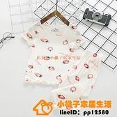 女童夏季睡衣兩件式家居服空調莫代爾薄款寶寶夏短袖組合裝兒童組合裝【小桃子】