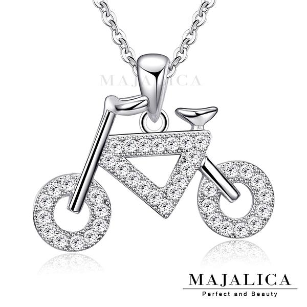 925純銀項鍊 Majalica 純銀飾「悠閒樂活」附保證卡