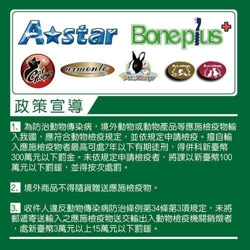 *KING WANG*A-Star Bones 多效雙頭潔牙骨(綠色雙頭狼牙棒) SS~3L號 1100g 桶裝(家庭號)