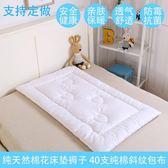 嬰兒床墊被新生兒褥子兒童小床墊子幼兒園床褥純棉花被褥寶寶棉墊 晴光小語