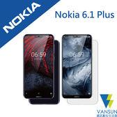 【贈筆記本+立架+集線器】Nokia 6.1 Plus 4G/64G 5.8吋 智慧型手機【葳訊數位生活館】