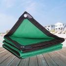 綠色8針遮陰網加密加厚遮陽防曬網家用庭院...
