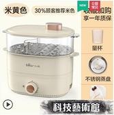 煮蛋器 小熊煮蛋器蒸蛋器家用小型蒸鍋自動斷電雙層定時多功能早餐機神器 交換禮物