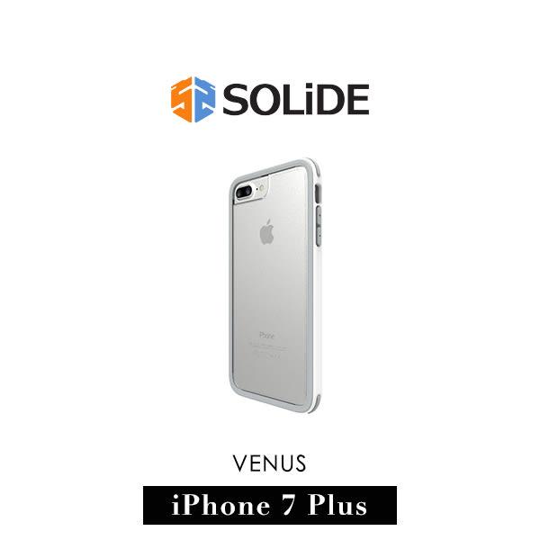【G2 STORE】Solide Case Venus iPhone 7  Plus 5.5吋 標準版 防摔 保護殻 邊框 - 天使白