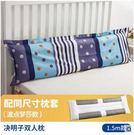 枕套情侶雙人長枕頭決明子長款枕頭枕芯1....