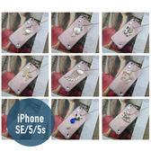 iPhone SE / 5 / 5S 項鍊動物貼鑽手機殼 保護套 手機套 保護殼 手機殼 背殻
