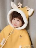 兒童披風 嬰兒外出防風斗篷冬裝冬季寶寶披風秋冬加絨加厚擋風披肩冬裝外套 3C公社