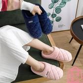 棉拖鞋女厚底秋冬居家情侶室內保暖毛防滑包跟男【匯美優品】