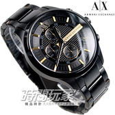 AX2164 A|X ARMANI EXCHANGE 黑金色 三眼多功能計時 不銹鋼鐵帶男錶