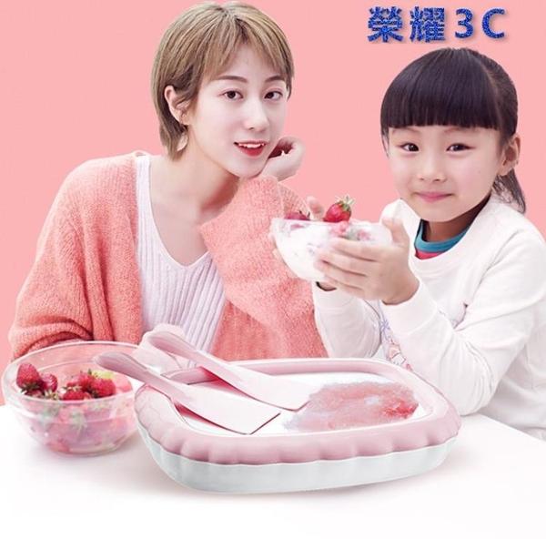 炒酸奶機家用小型兒童雪糕可卷迷你免插電炒冰機 【99免運】