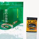 【磨的冷泡茶】桂花烏龍茶30入袋-甘醇桂...