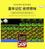 超級馬里奧復古經典懷舊游戲機街機魂斗羅PSP掌機FC充電抖音同款    麻吉鋪