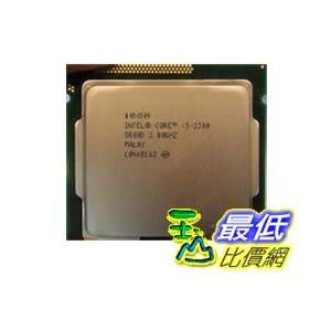 [103 玉山網 裸裝] Intel/英特爾 i5 2300 酷睿I5四核 1155針4核