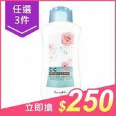 【任3件$250】Ronaskin CC美白身體乳液(250ml)【小三美日】