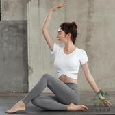 瑜伽服運動套裝女健身房跑步速干衣緊身顯瘦夏天【步行者戶外生活館】