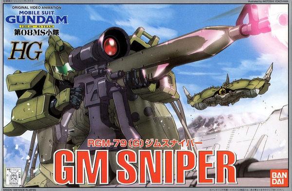 鋼彈模型 HG 1/144 第08MS小隊RGM-79(G) 吉姆狙擊型 TOYeGO 玩具e哥