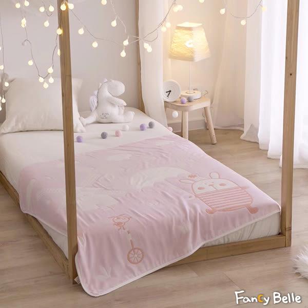 義大利Fancy Belle《可愛波波》六層紗兒童紗布被(110*110CM) 粉色
