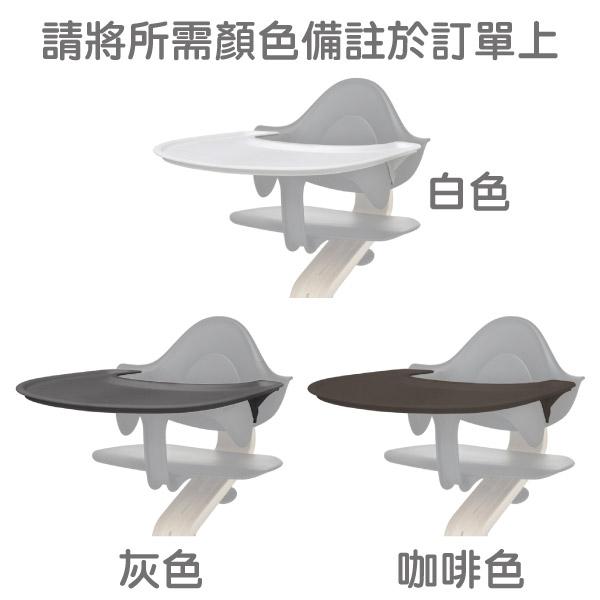丹麥 Nomi 多階段成長椅-熱銷寶寶餐椅組(胡桃木-5色可選)