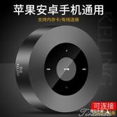 藍芽音響-3D環繞連手機直插蘋果音響家用戶外大音量愛 提拉米蘇