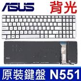 華碩 ASUS N551 背光 全新 英文款 鍵盤 N551JM N551JQ GL552VW GL752VW GL771 ZX50 ZX70 G551J G551JM G551JW GL551 GL551JM