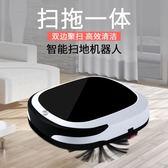 自動掃地拖地機自動拖地機器人超薄自動掃地機器人懶人掃地機器人YYP 可可鞋櫃