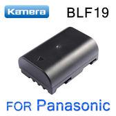 KAMERA 佳美能 鋰電池 副廠電池 for Panasonic DMW-BLF19 (全解碼)