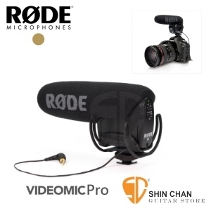 Rode VideoMic Pro(Rycote Lyre防震)專業超指向收音麥克風/含熱靴防震架/澳洲品牌