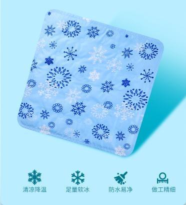 冰枕 夏季冰墊坐墊汽車夏天透氣涼墊學生用品單人冰涼枕頭凝膠水袋水床 零度