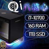 【南紡購物中心】華碩A1系列【mini上屋抽樑】i7-10700八核 小型電腦(16G/1T SSD)《A1 PLUS》