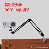 投影儀支架P1當貝D1極米Z4x微型投影相機折疊萬向床頭桌面通用架 全館新品85折