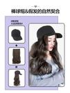 假髮女長髮帽子