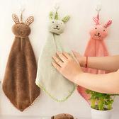 兔子造型掛式擦手巾 毛巾 珊瑚絨擦手巾 洗手必備 浴室 廚房清潔 居家