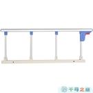 床護欄折疊防摔掉床護欄嬰兒童圍欄大床邊擋...