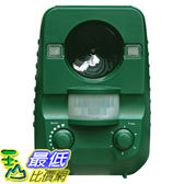 106 美國直購驅蟲器Ultrasonic Animal Cat Repellent ,Solar Powered Battery Operated Water