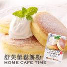 森永 舒芙蕾鬆餅粉 附糖粉 170g 【美日多多】