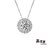 蘇菲亞SOPHIA - 愛伊蕾拉0.30克拉八心八箭ESI1鑽石項鍊