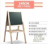 兒童寶寶畫板雙面磁性小黑板可升降畫架支架式家用白板涂鴉寫字板 自由角落