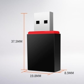 USB無線網卡臺式機筆記本